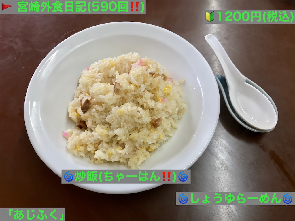 f:id:yoshink4:20210324034035j:image