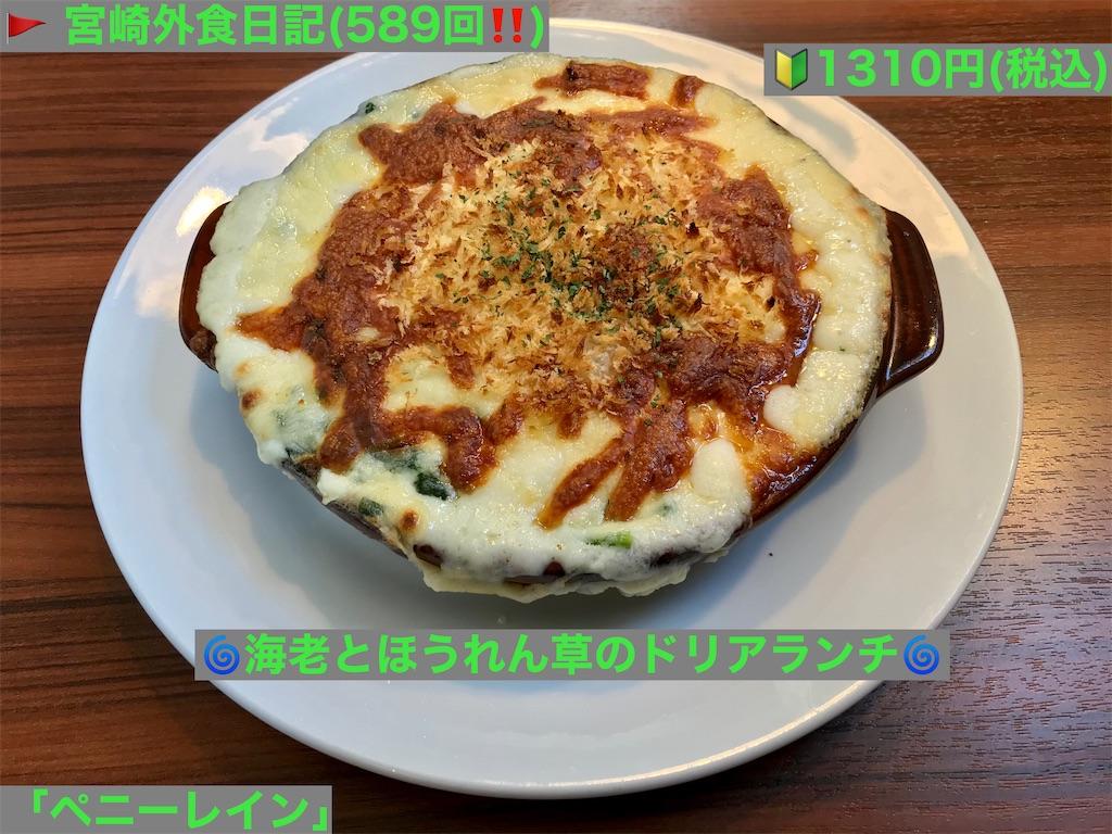 f:id:yoshink4:20210324035555j:image