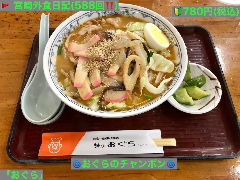 f:id:yoshink4:20210324035731j:image