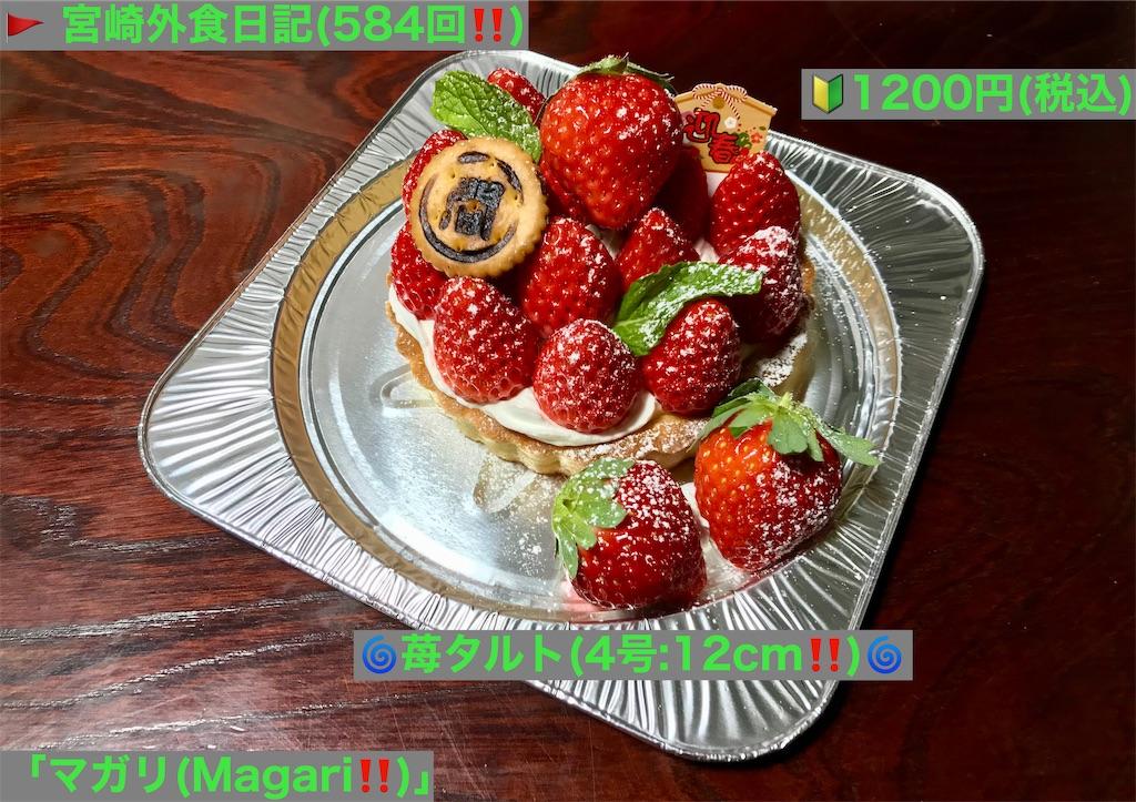 f:id:yoshink4:20210324040057j:image