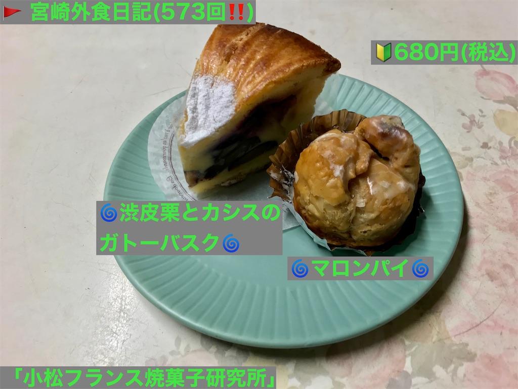 f:id:yoshink4:20210324042053j:image
