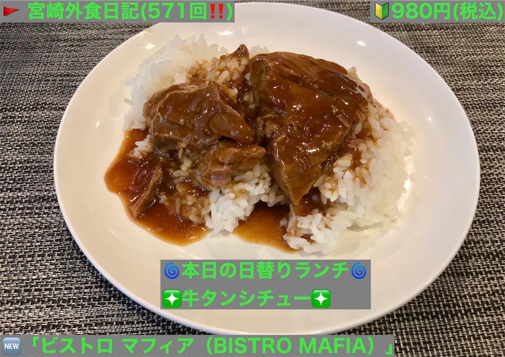 f:id:yoshink4:20210324042325j:image