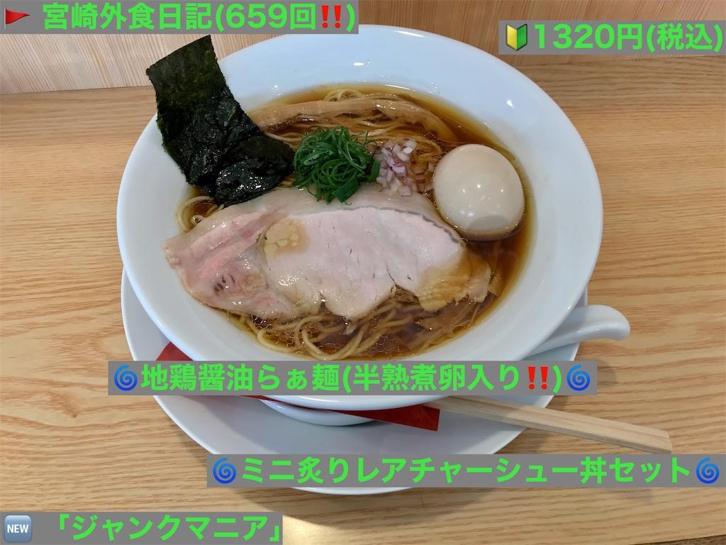 f:id:yoshink4:20210324114502j:image
