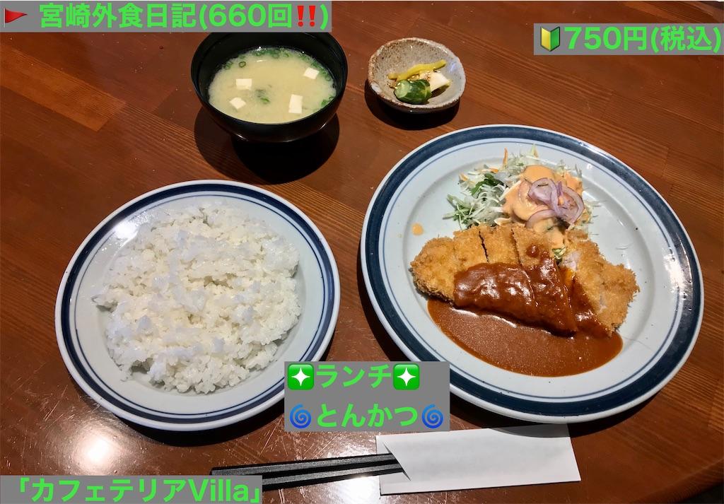 f:id:yoshink4:20210324114546j:image