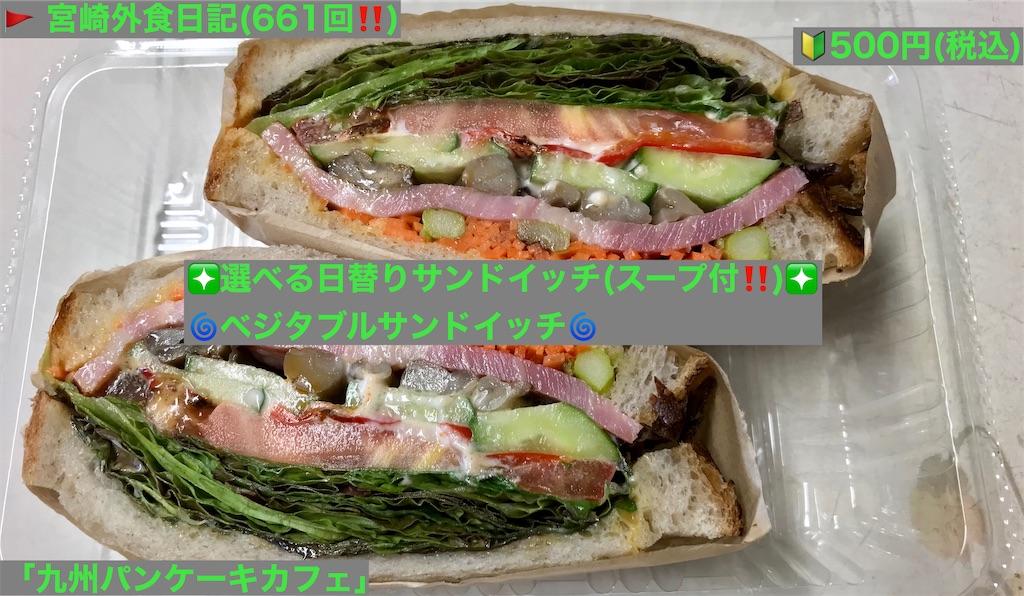 f:id:yoshink4:20210324114620j:image