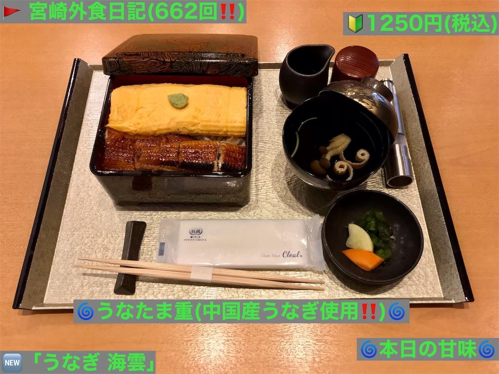 f:id:yoshink4:20210324114659j:image