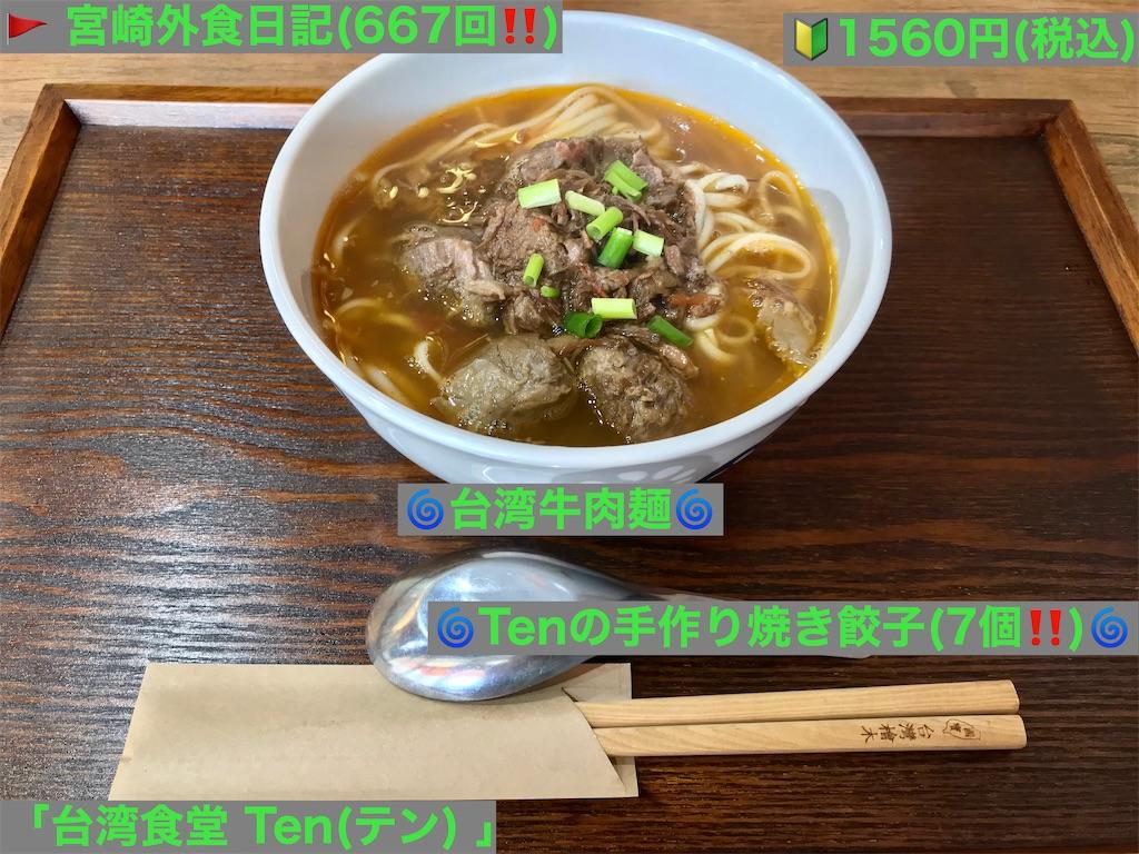 f:id:yoshink4:20210324114950j:image