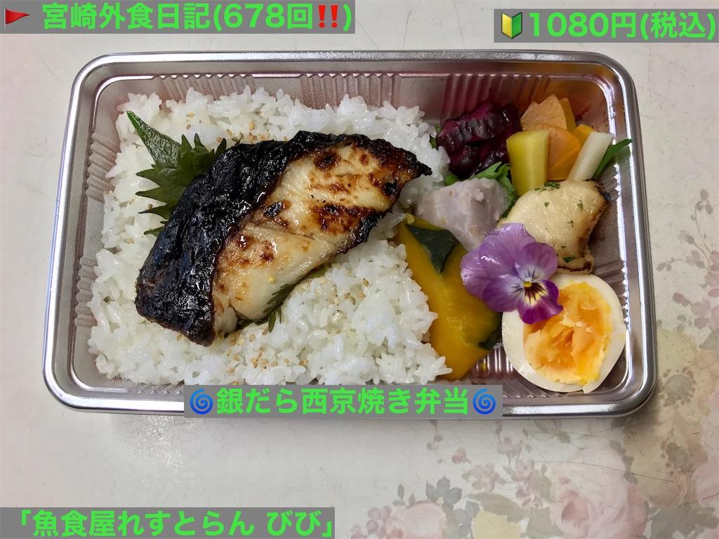 f:id:yoshink4:20210404141709j:image