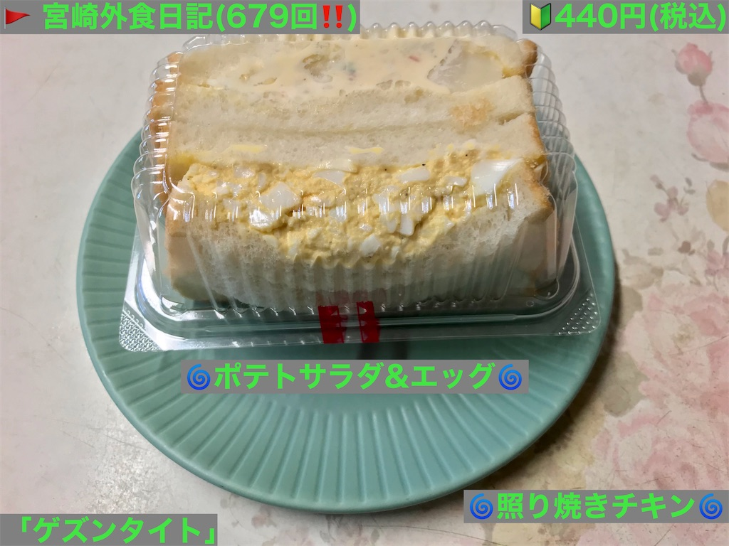 f:id:yoshink4:20210404141823j:image
