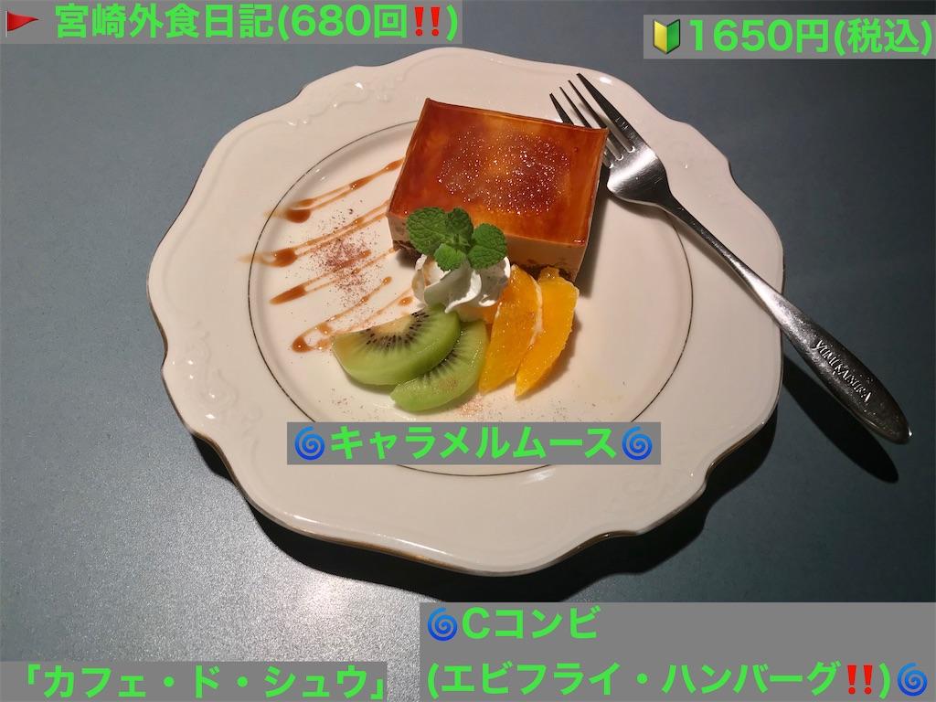 f:id:yoshink4:20210404141937j:image