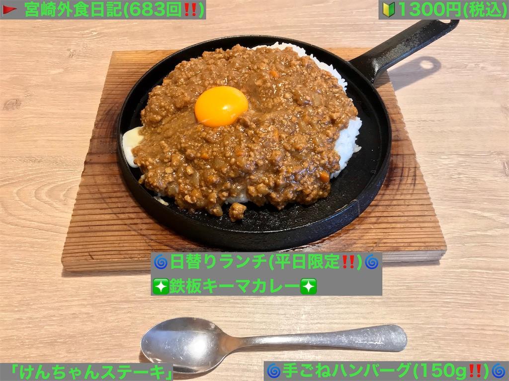 f:id:yoshink4:20210414091030j:image