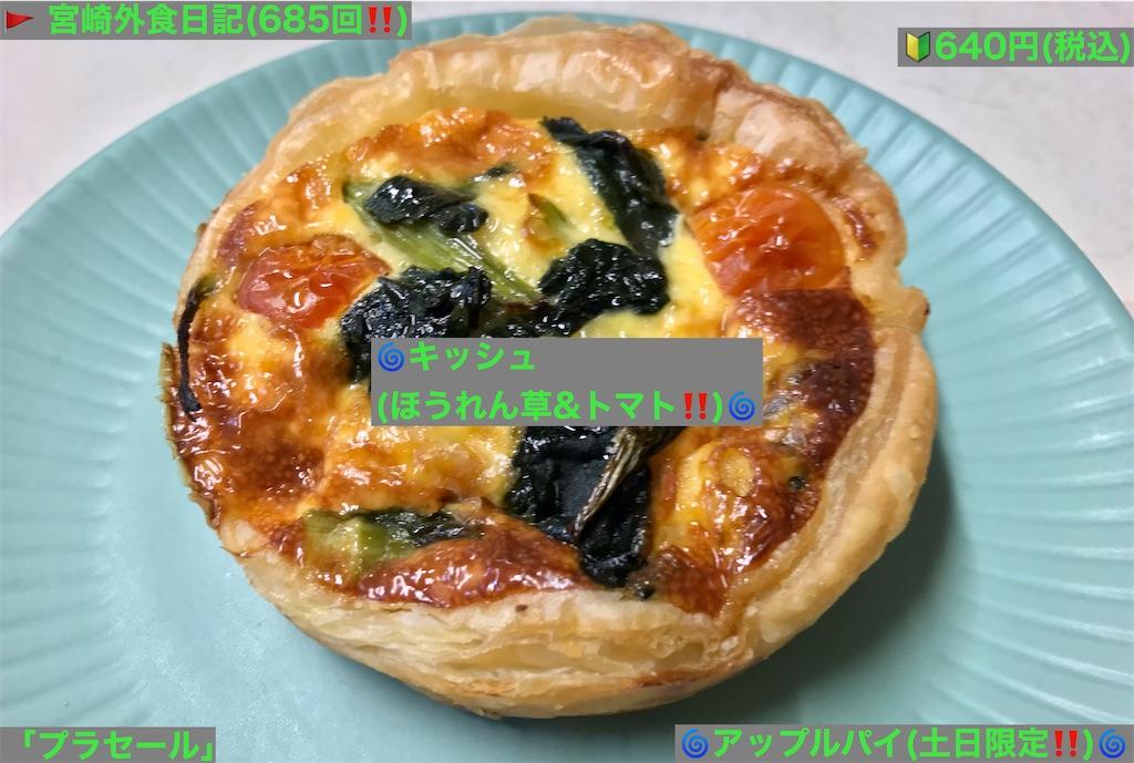 f:id:yoshink4:20210414153522j:image