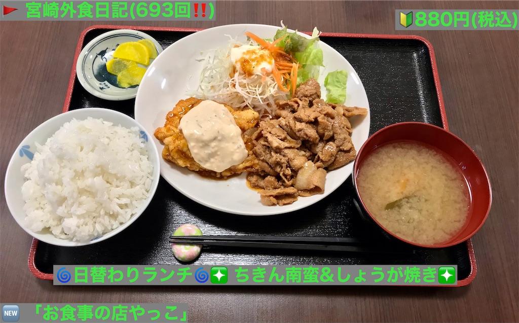 f:id:yoshink4:20210421190141j:image