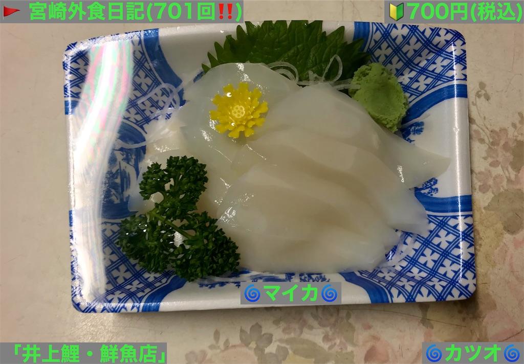 f:id:yoshink4:20210428173238j:image