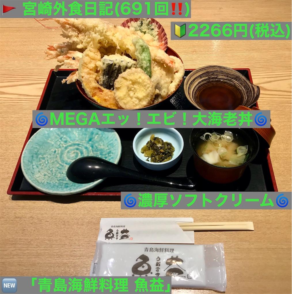 f:id:yoshink4:20210430141503j:image