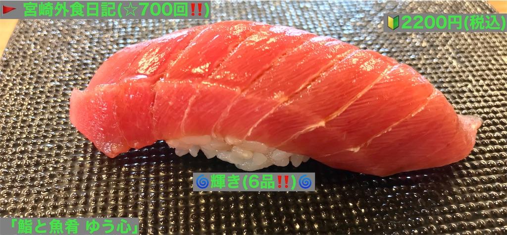 f:id:yoshink4:20210430202045j:image