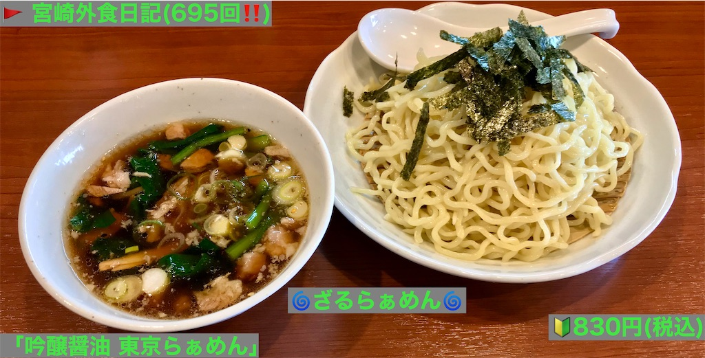 f:id:yoshink4:20210505110742j:image