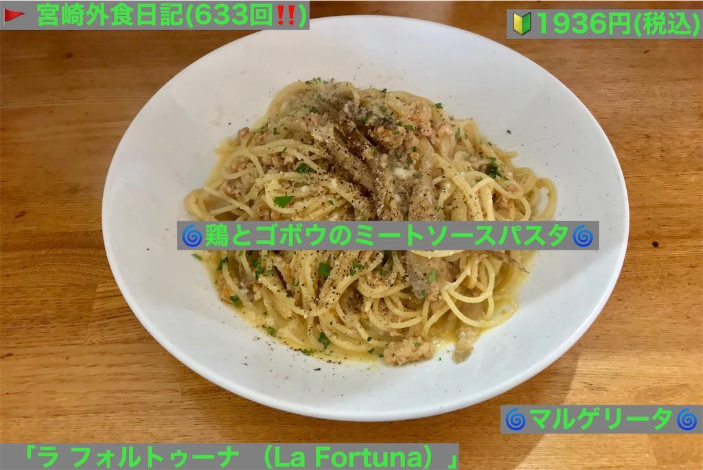 f:id:yoshink4:20210505114552j:image