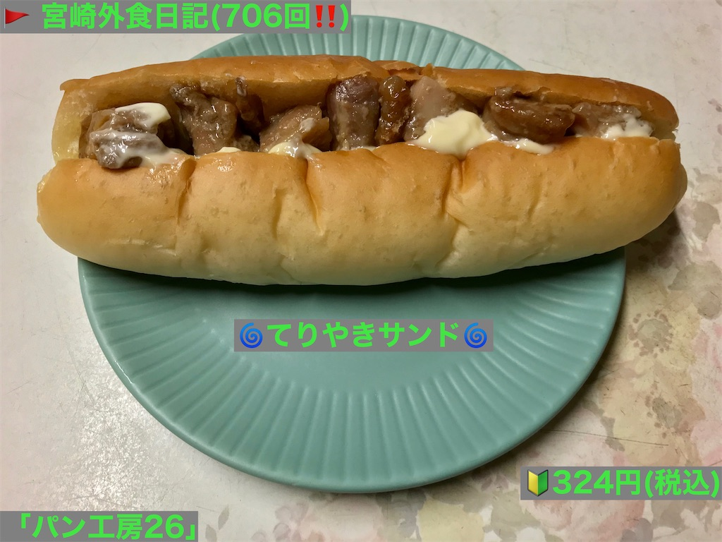 f:id:yoshink4:20210506213726j:image
