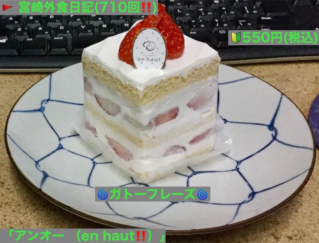 f:id:yoshink4:20210510130514j:image