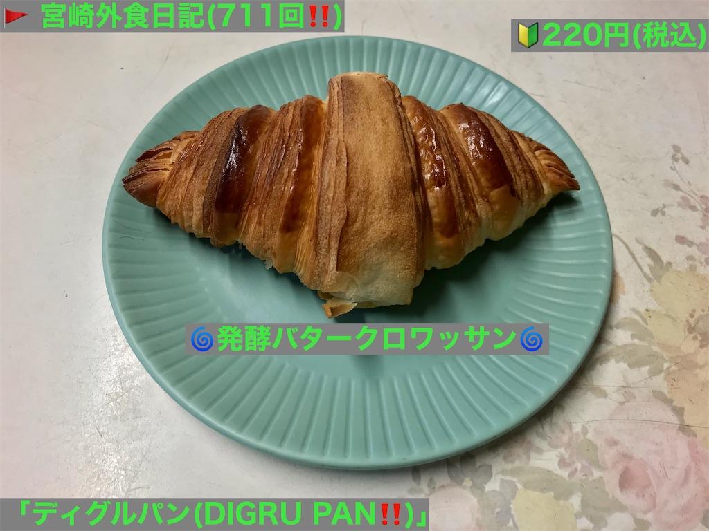 f:id:yoshink4:20210510130544j:image