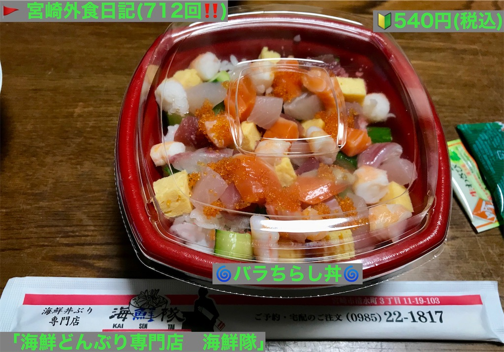 f:id:yoshink4:20210511213703j:image
