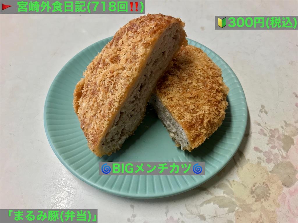 f:id:yoshink4:20210511214050j:image