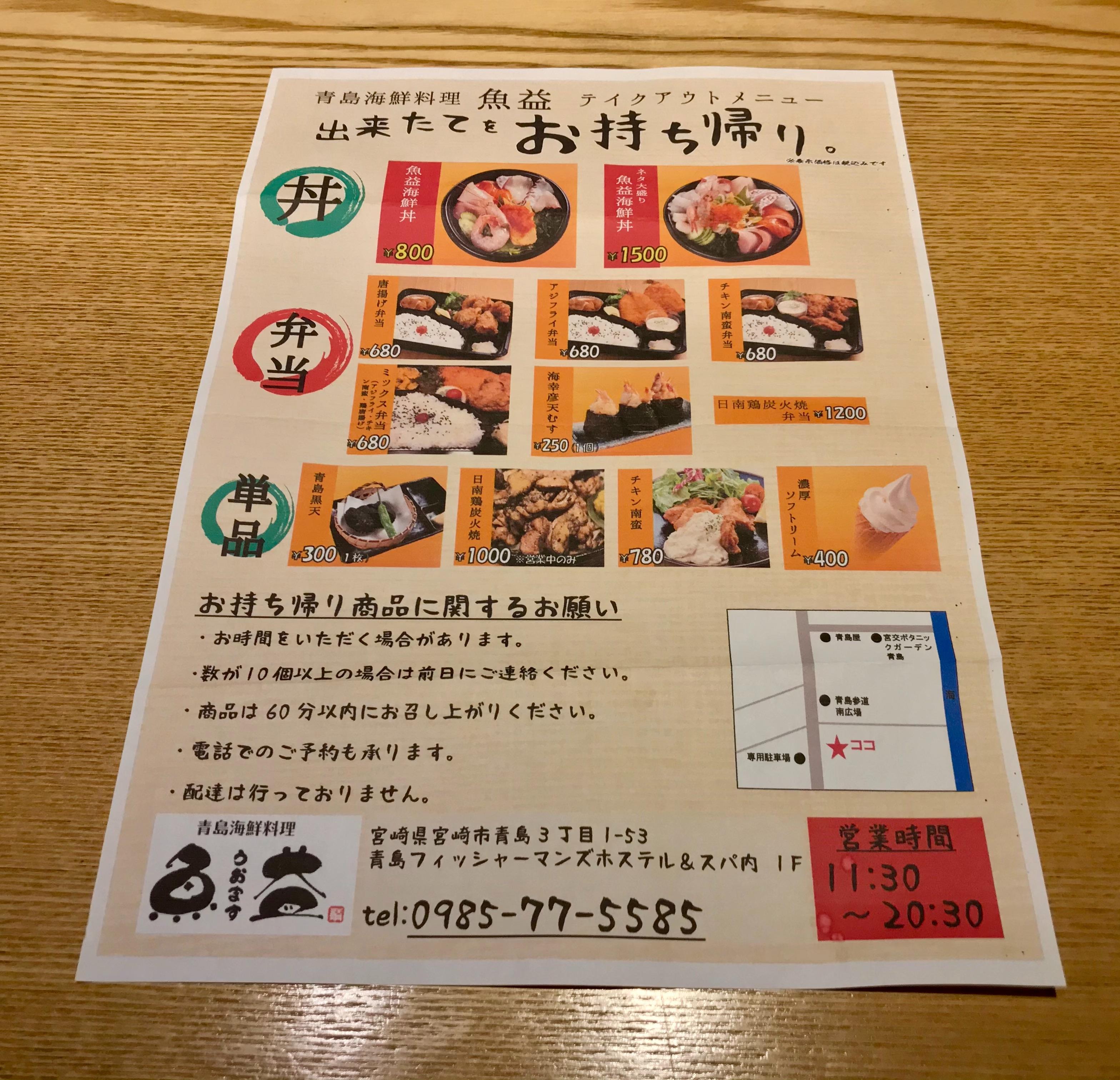 f:id:yoshink4:20210514133627j:image