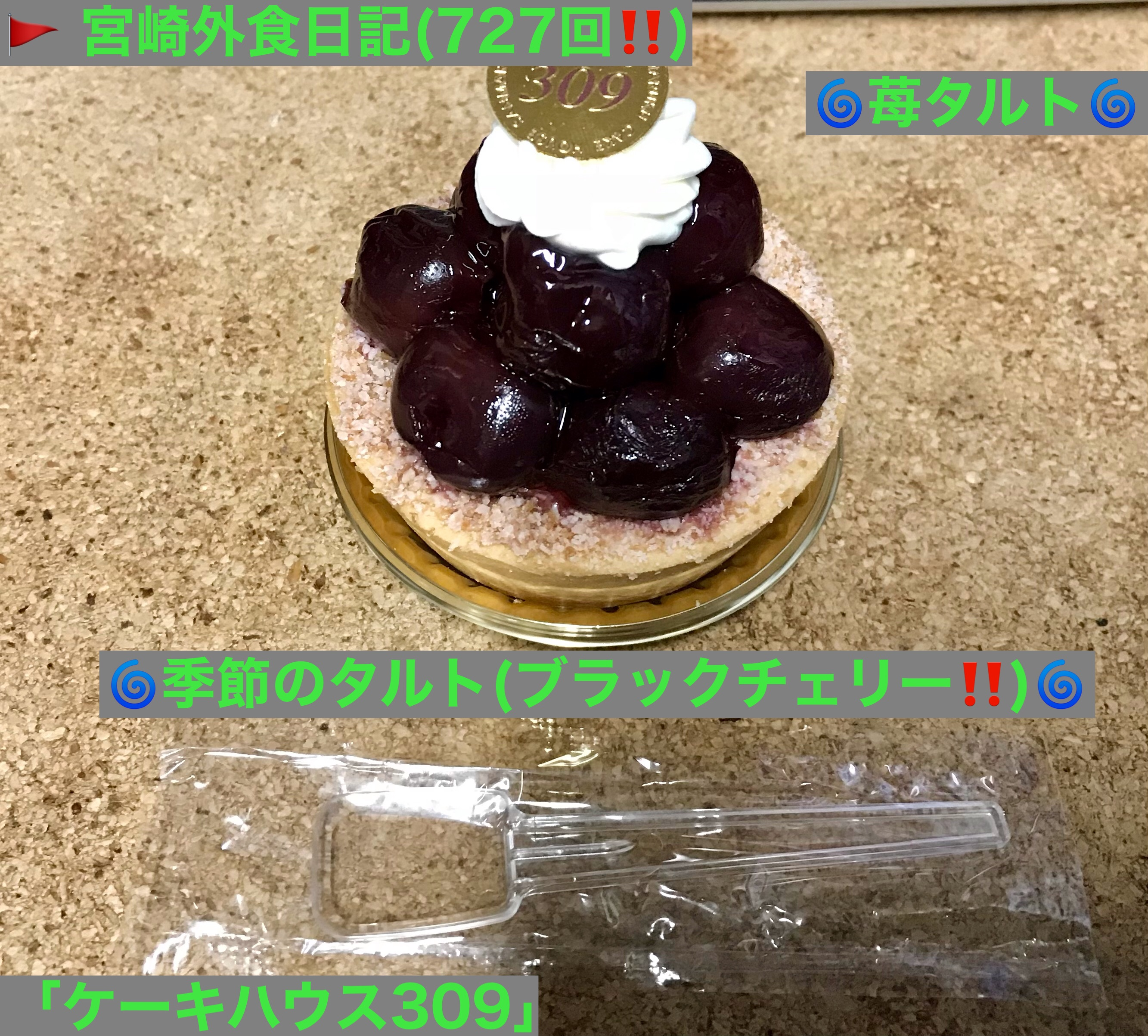 f:id:yoshink4:20210516143244j:image