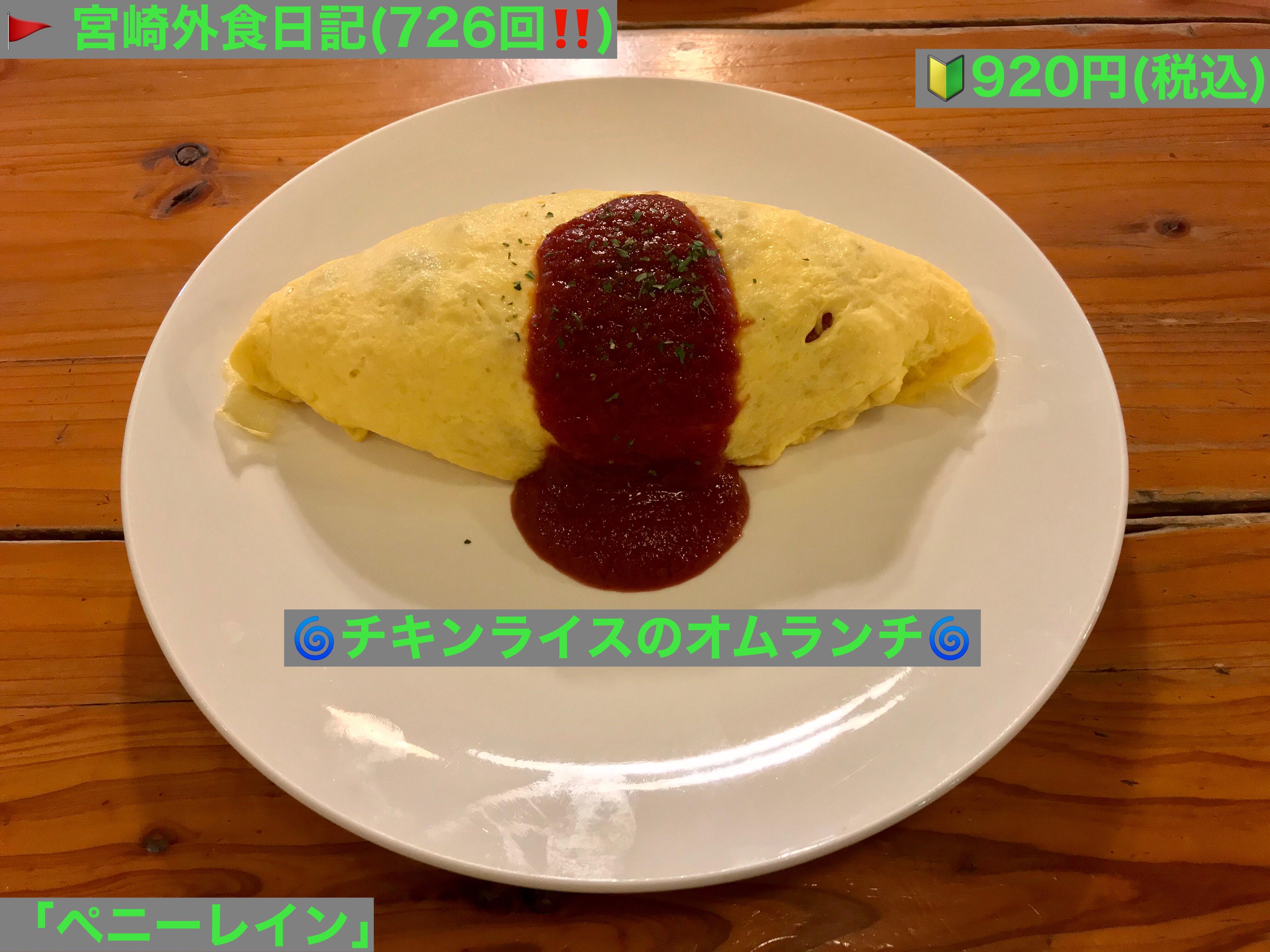 f:id:yoshink4:20210516150153j:image
