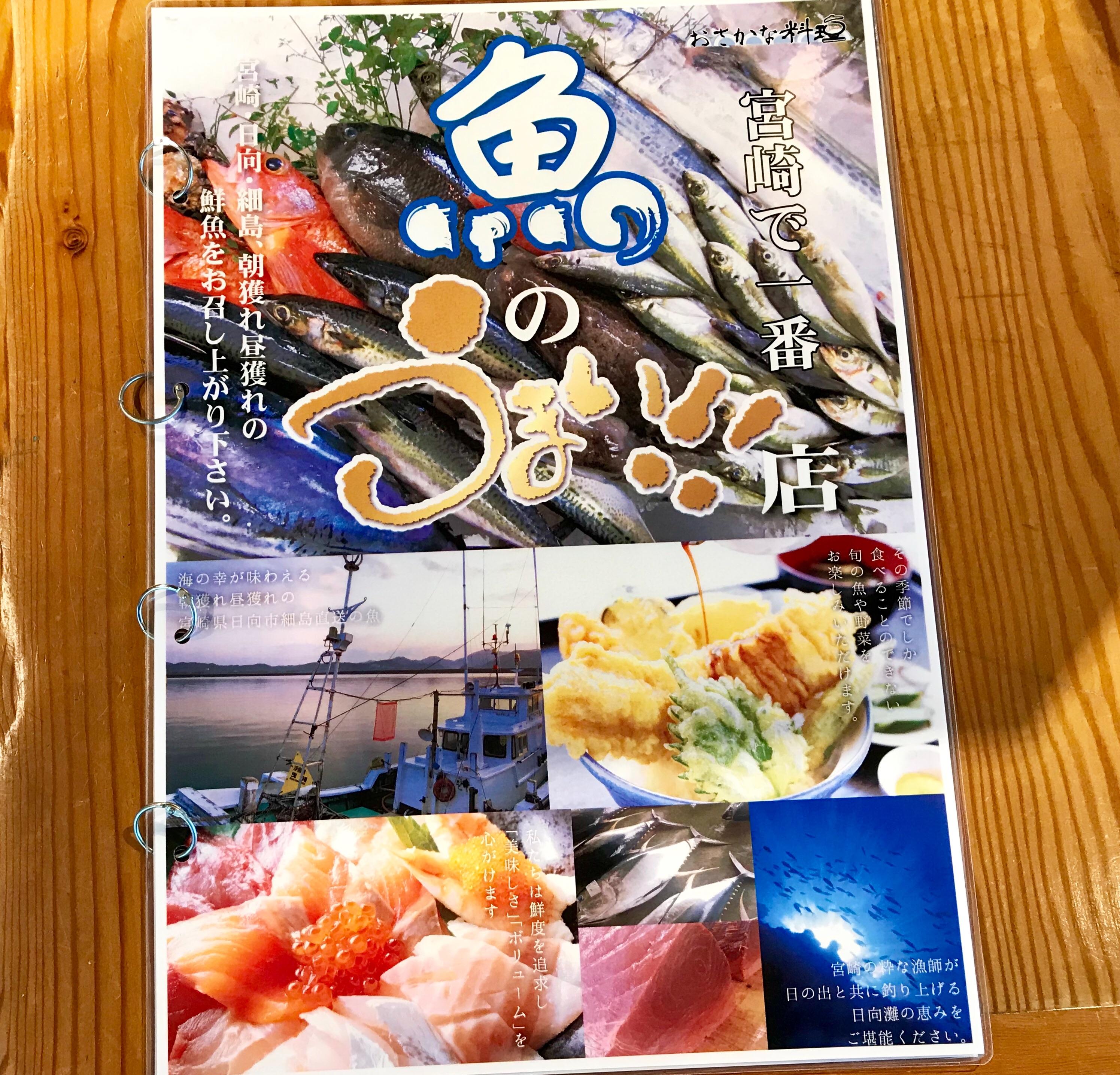 f:id:yoshink4:20210519160809j:image