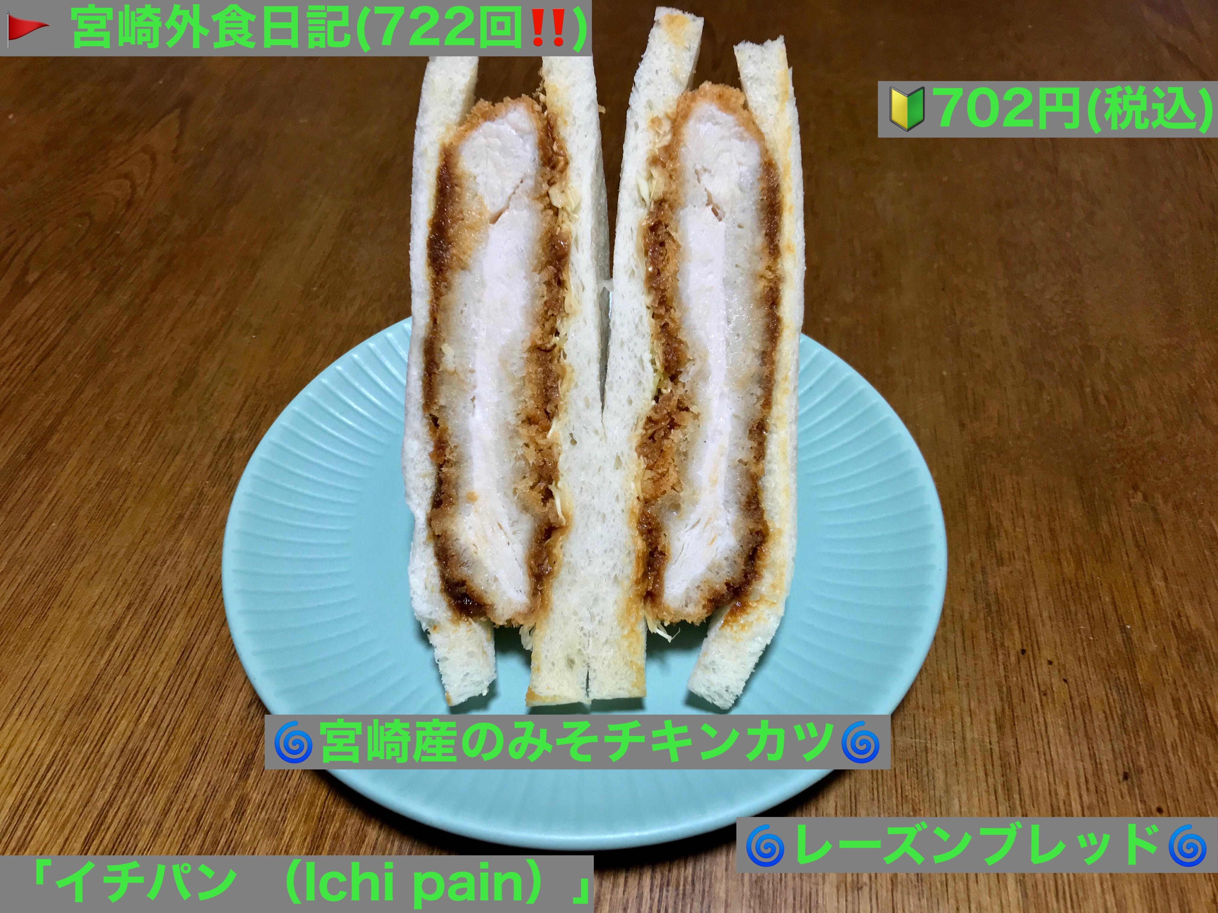 f:id:yoshink4:20210522181500j:image
