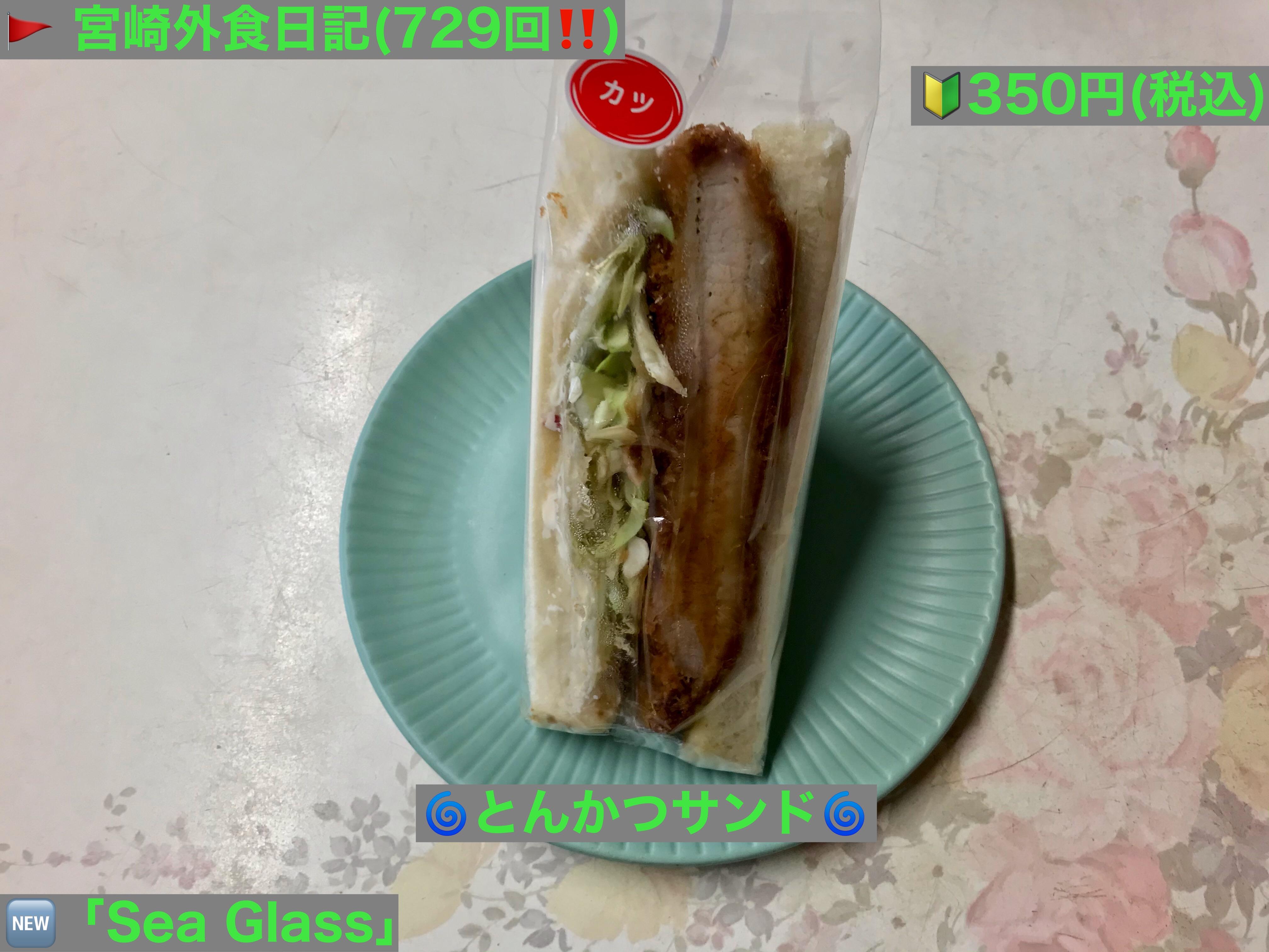 f:id:yoshink4:20210527190418j:image