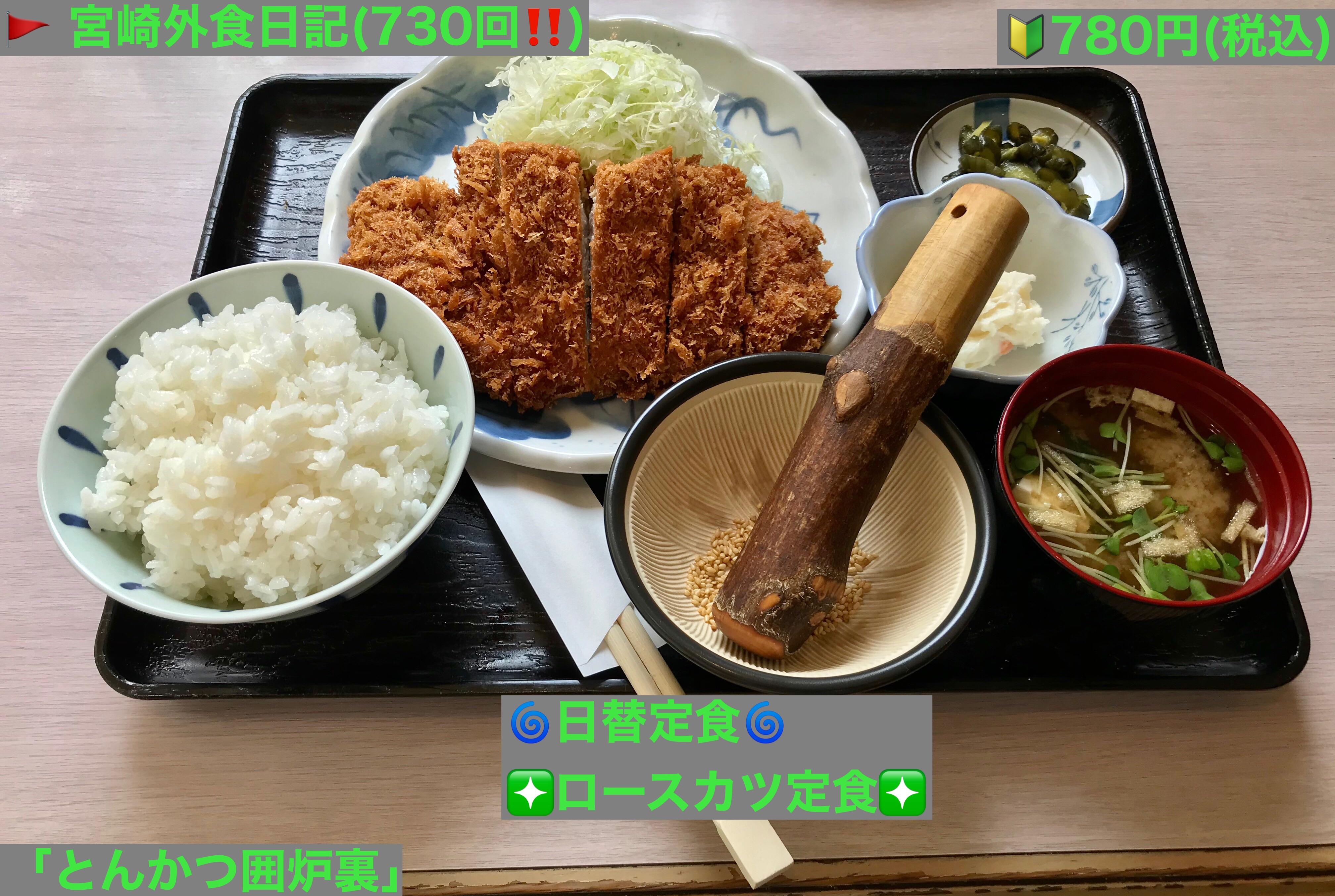 f:id:yoshink4:20210527190500j:image