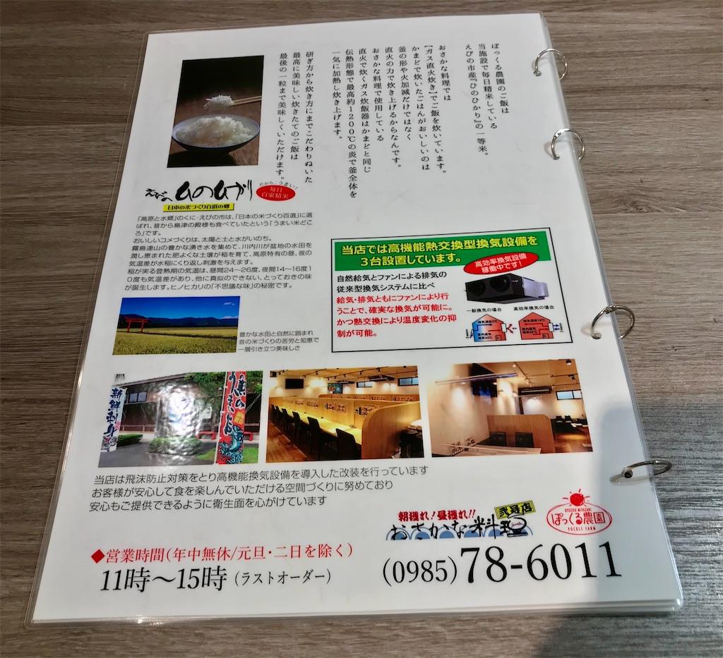 f:id:yoshink4:20210531140348j:image