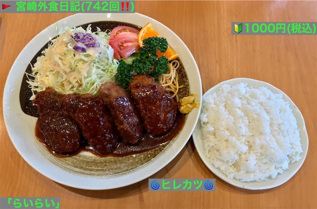 f:id:yoshink4:20210602152607j:image