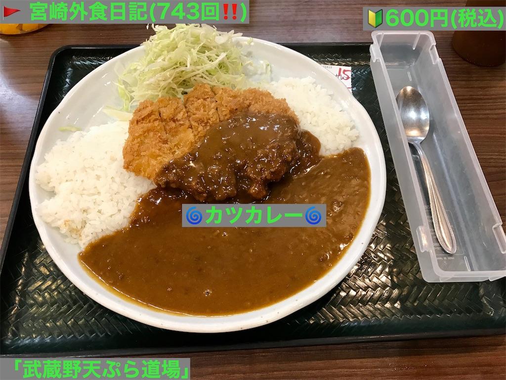 f:id:yoshink4:20210602153110j:image