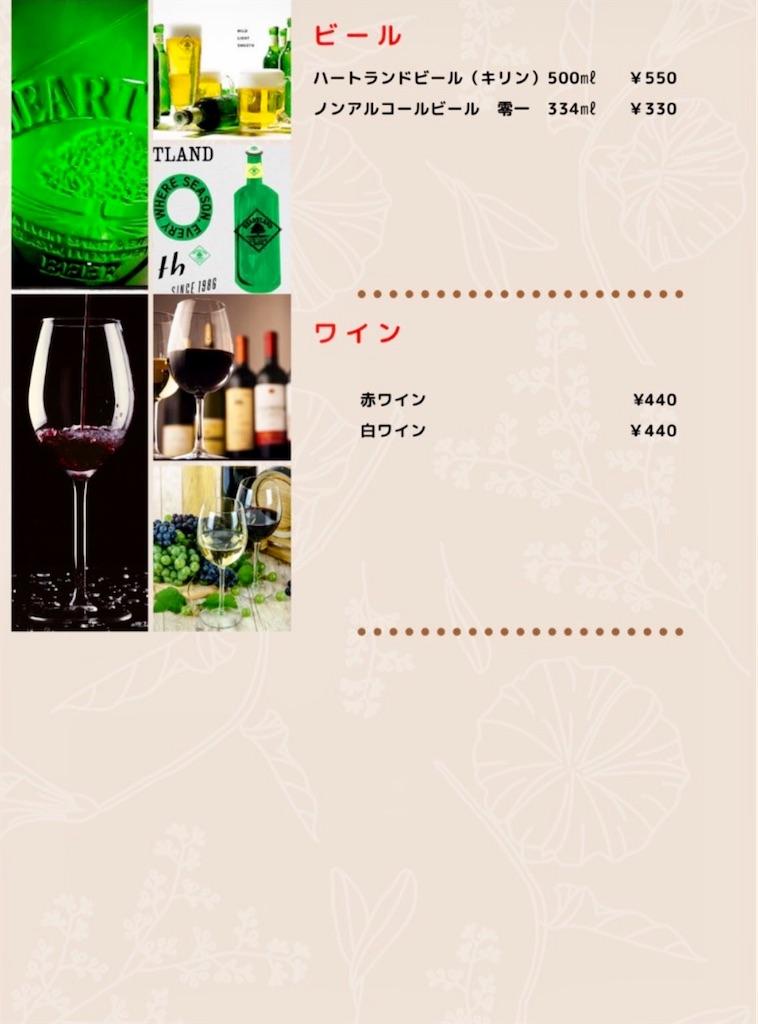 f:id:yoshink4:20210604200427j:image