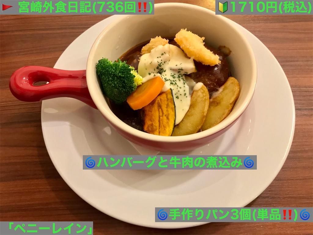 f:id:yoshink4:20210604213105j:image