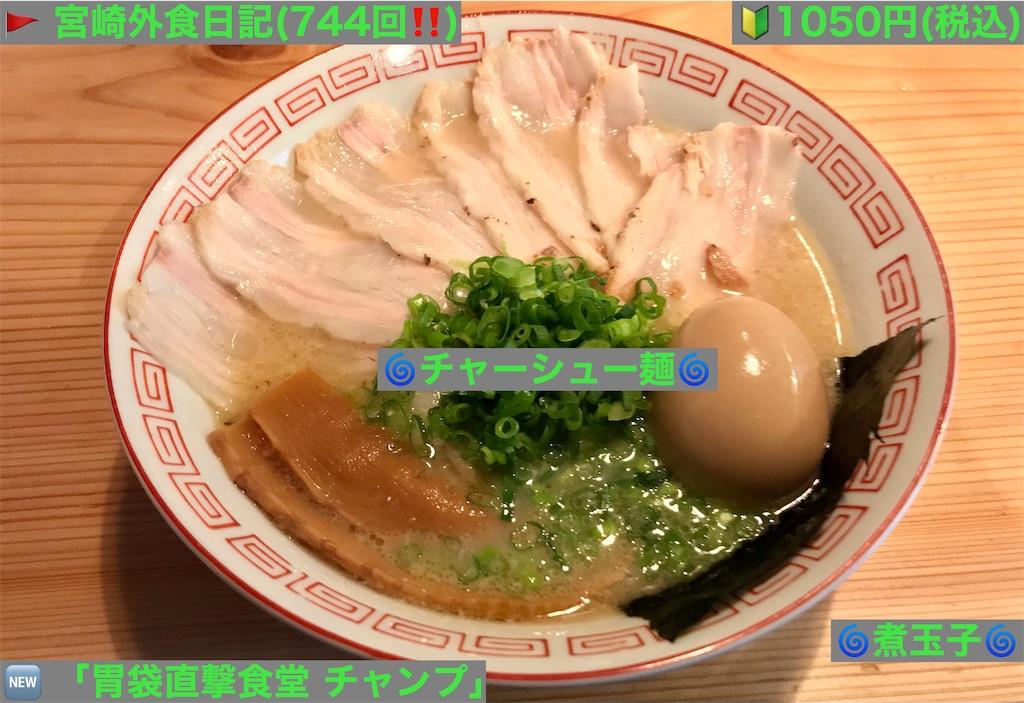 f:id:yoshink4:20210604213135j:image