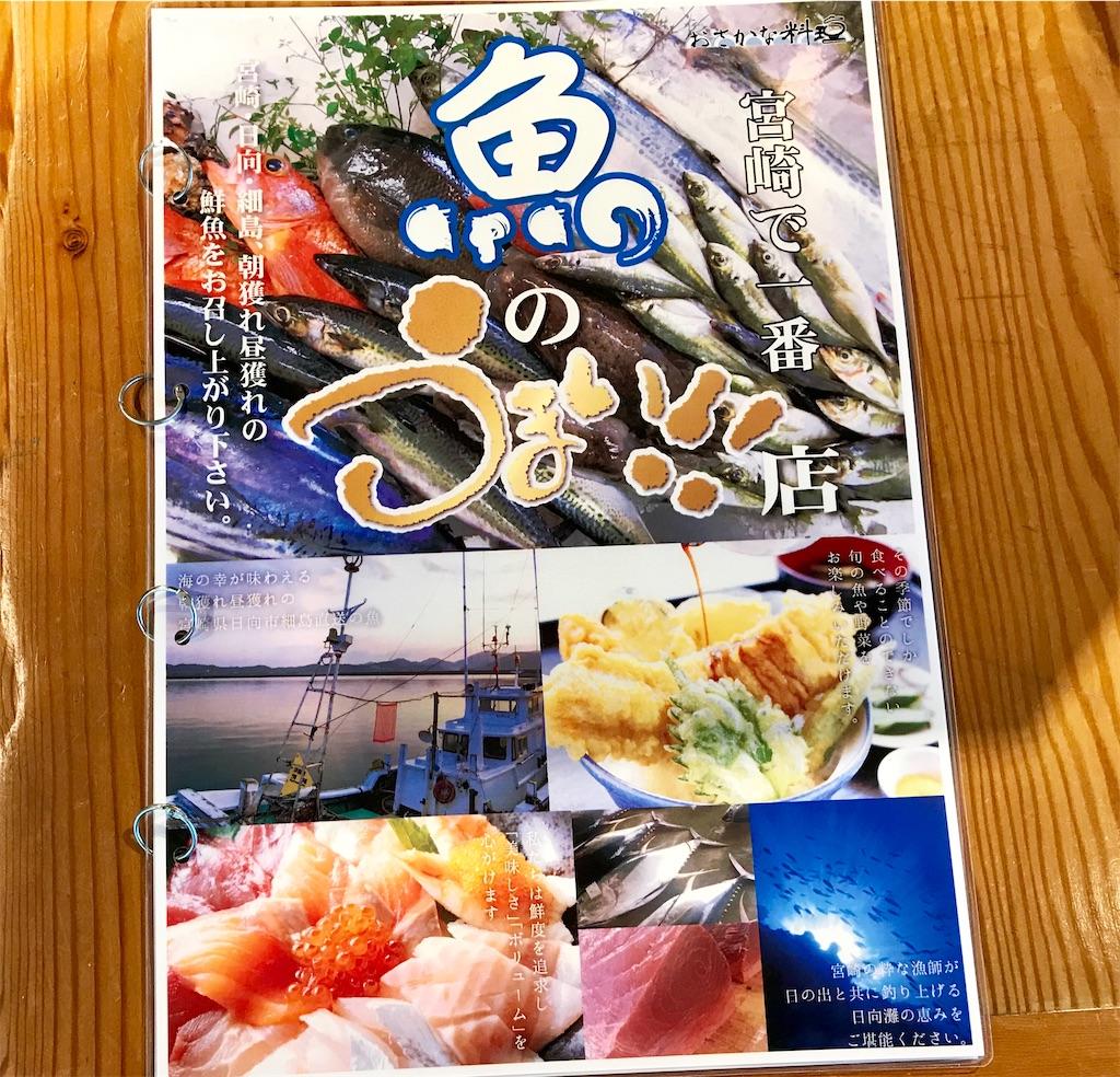 f:id:yoshink4:20210605073804j:image
