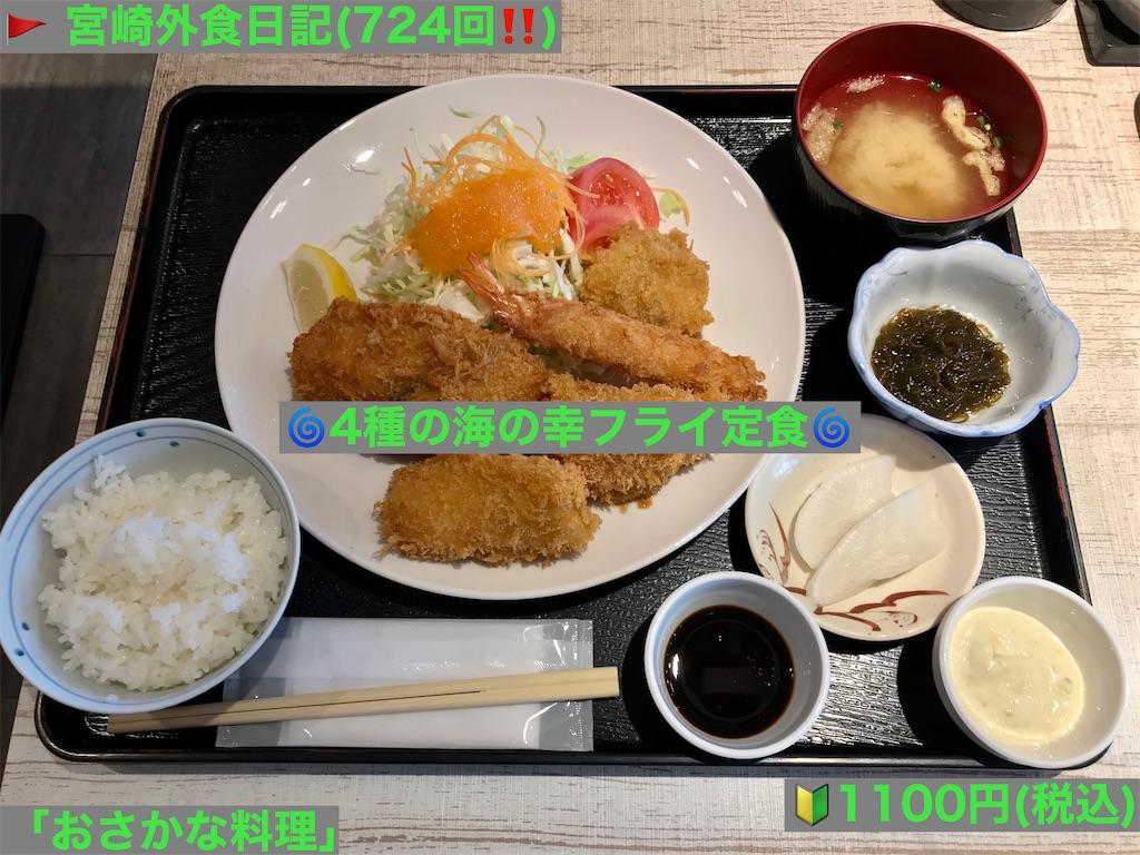 f:id:yoshink4:20210605175749j:image