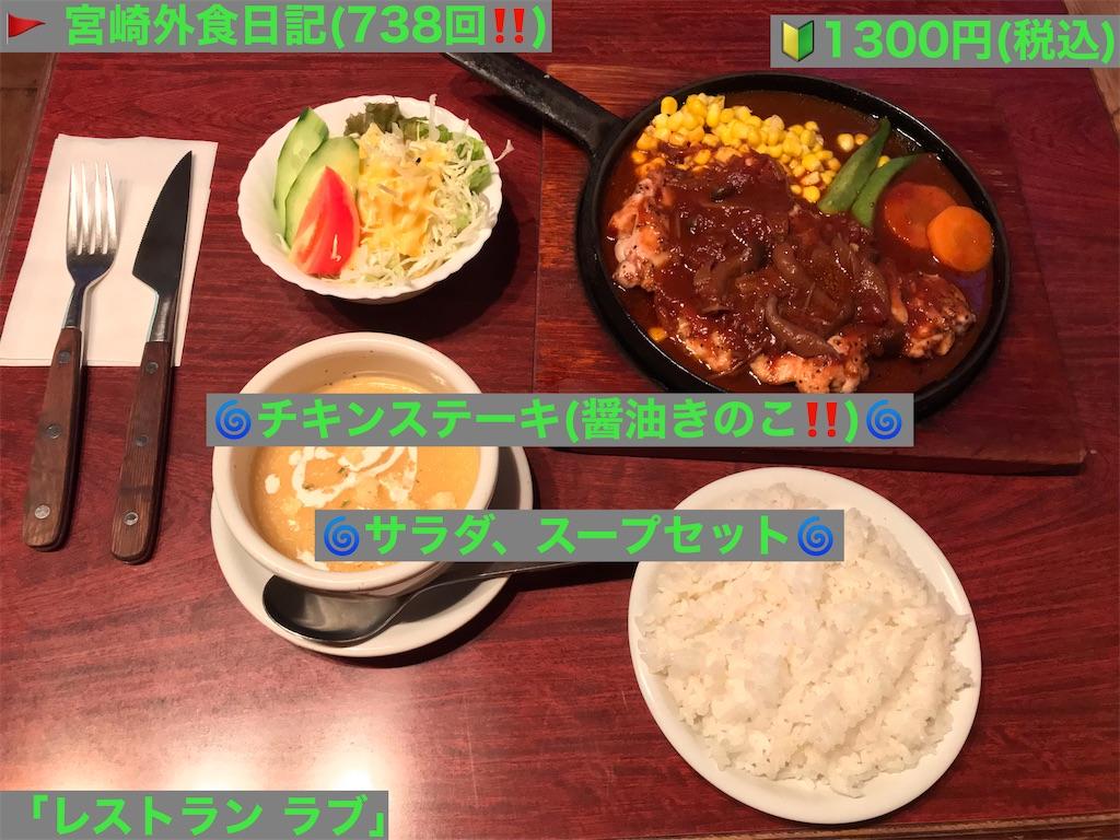f:id:yoshink4:20210605202855j:image