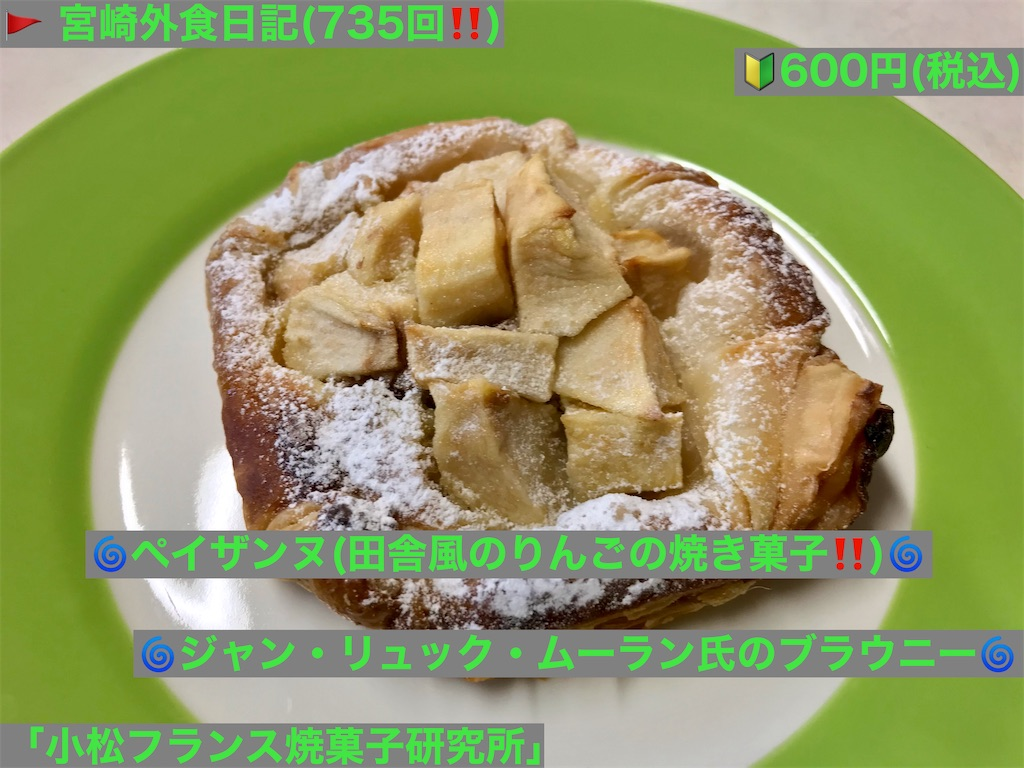 f:id:yoshink4:20210613201851j:image