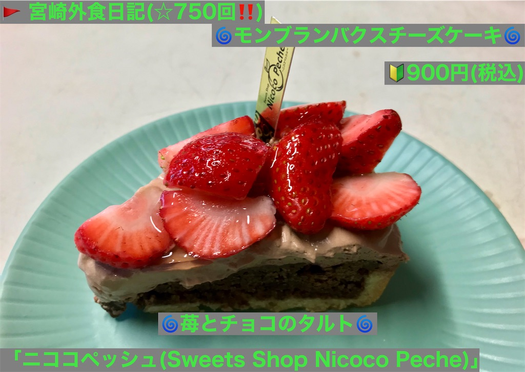 f:id:yoshink4:20210616180947j:image