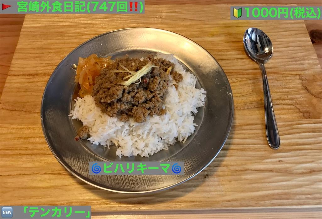 f:id:yoshink4:20210616181220j:image