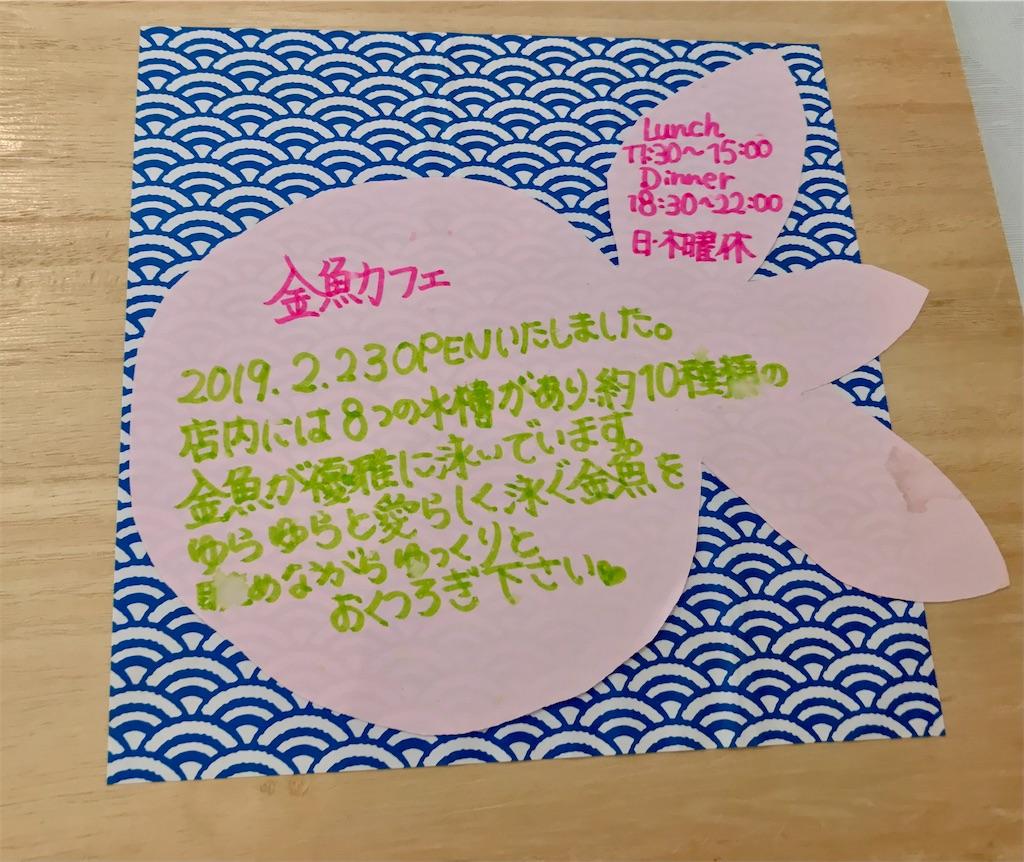 f:id:yoshink4:20210620210153j:image