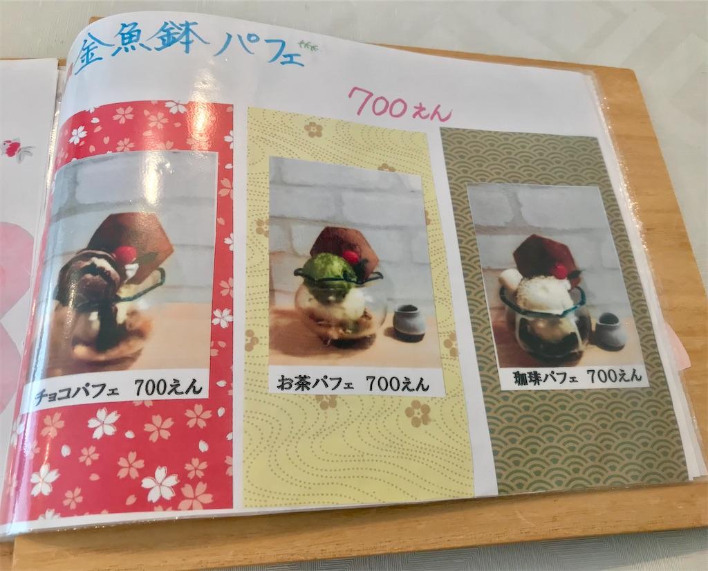 f:id:yoshink4:20210620210215j:image