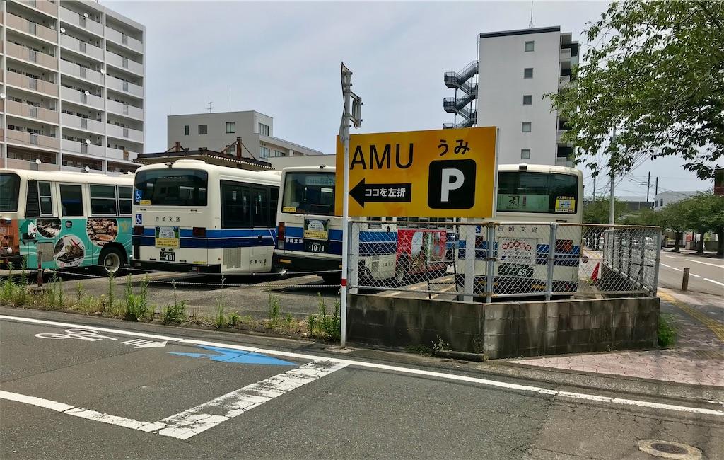 f:id:yoshink4:20210625124308j:image