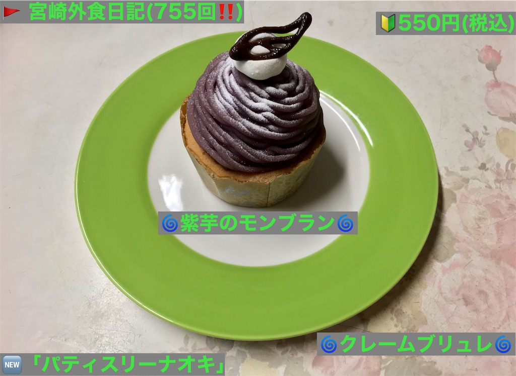 f:id:yoshink4:20210625142640j:image